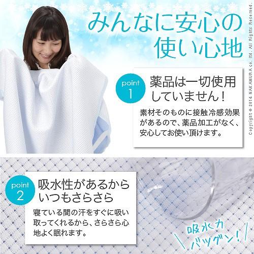 便利雑貨 接触冷感敷きパッド キューマックス・ネオ ダブル 140×205cm 敷パッド 日本製