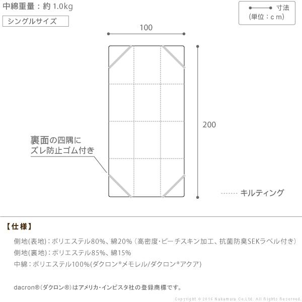 便利雑貨 敷きパッド シングル 洗える リッチホワイト寝具シリーズ ベッドパッドプラス シングルサイズ 低反発 国産 日本製 快眠 安眠 抗菌 防臭