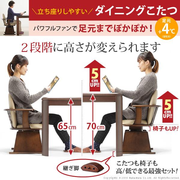 生活関連グッズ こたつ 正方形 ダイニングテーブル 人感センサー・高さ調節機能付き ダイニングこたつ 80x80cm 4点セット(こたつ本体+専用省スペース布団+肘付き回転椅子2脚) ダイニングこたつ こたつ布団 セット しじら織り
