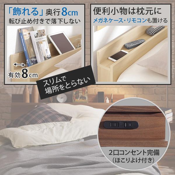 敷布団でも使えるベッド〔アレン〕ダブルサイズ+国産洗える布団4点セット