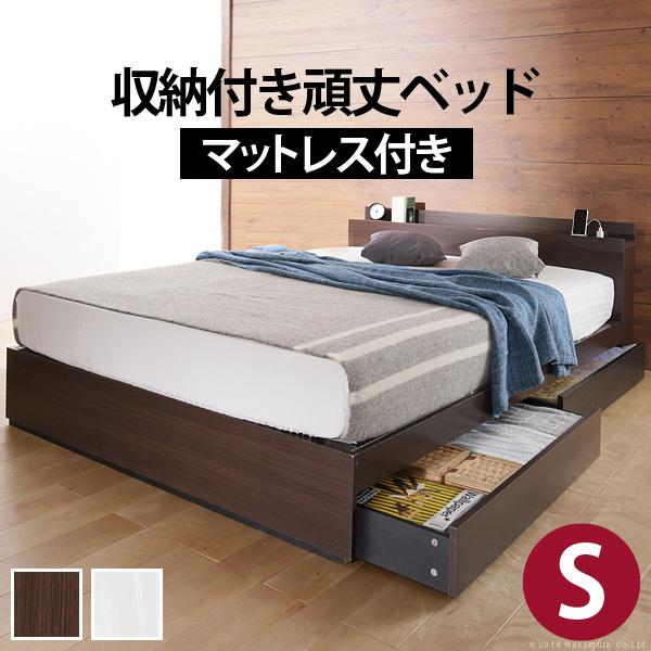 お役立ちグッズ ベッド 収納 シングル セット 収納付き頑丈ベッド シングル ポケットコイルスプリングマットレスセット マットレス付き 木製 引出し ダークブラウン
