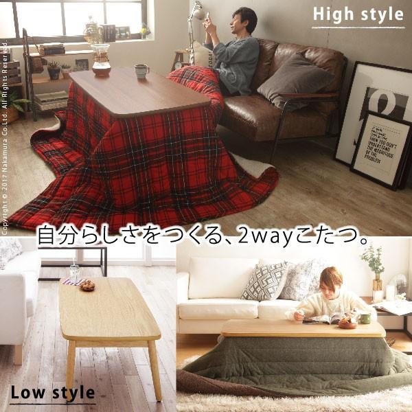 生活関連グッズ こたつ セット 正方形 ソファに合わせて使える2WAYこたつ 120x60cm テーブル 2way ソファ 継ぎ脚 高さ調節 木製 おしゃれ 北欧 120 ウォールナット(ブラウン)