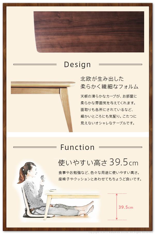 お役立ちグッズ こたつ 北欧 長方形 北欧デザインスクエアこたつ 単品 90x60cm コタツ テーブル 座卓 おしゃれ テーブル センターテーブル ソファテーブル リビングテーブル ローテーブル 天然木 ウォールナット オーク ウォールナット(ブラウン)