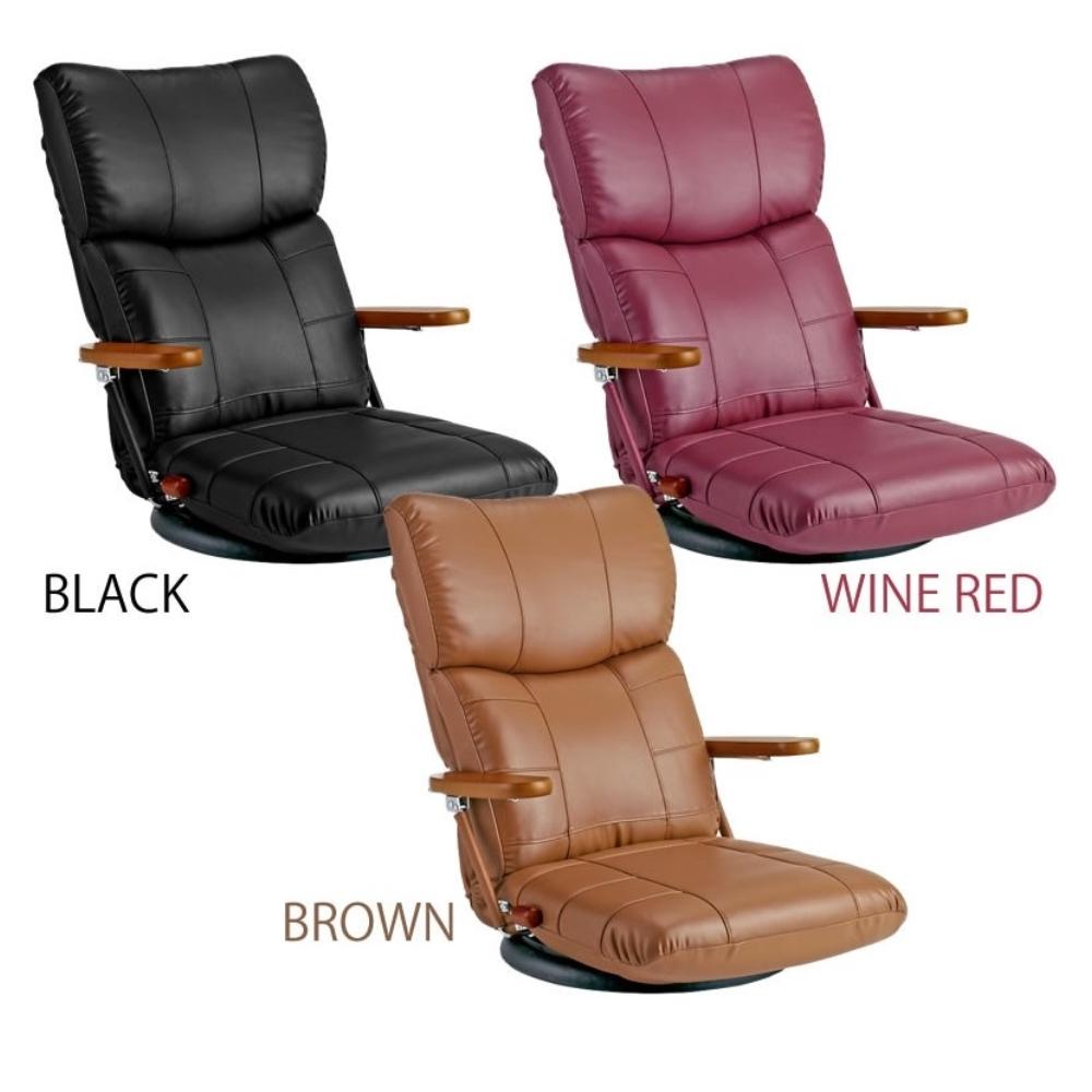 座いす 1人掛け 肘置き 木肘 スーパーソフトレザー座椅子 カラー:ブラウン