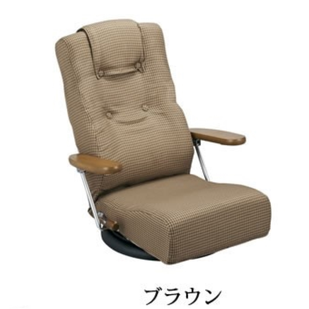 ソファチェア リクライニング 回転座椅子 腰をいたわる 座椅子 カラー:ブラウン
