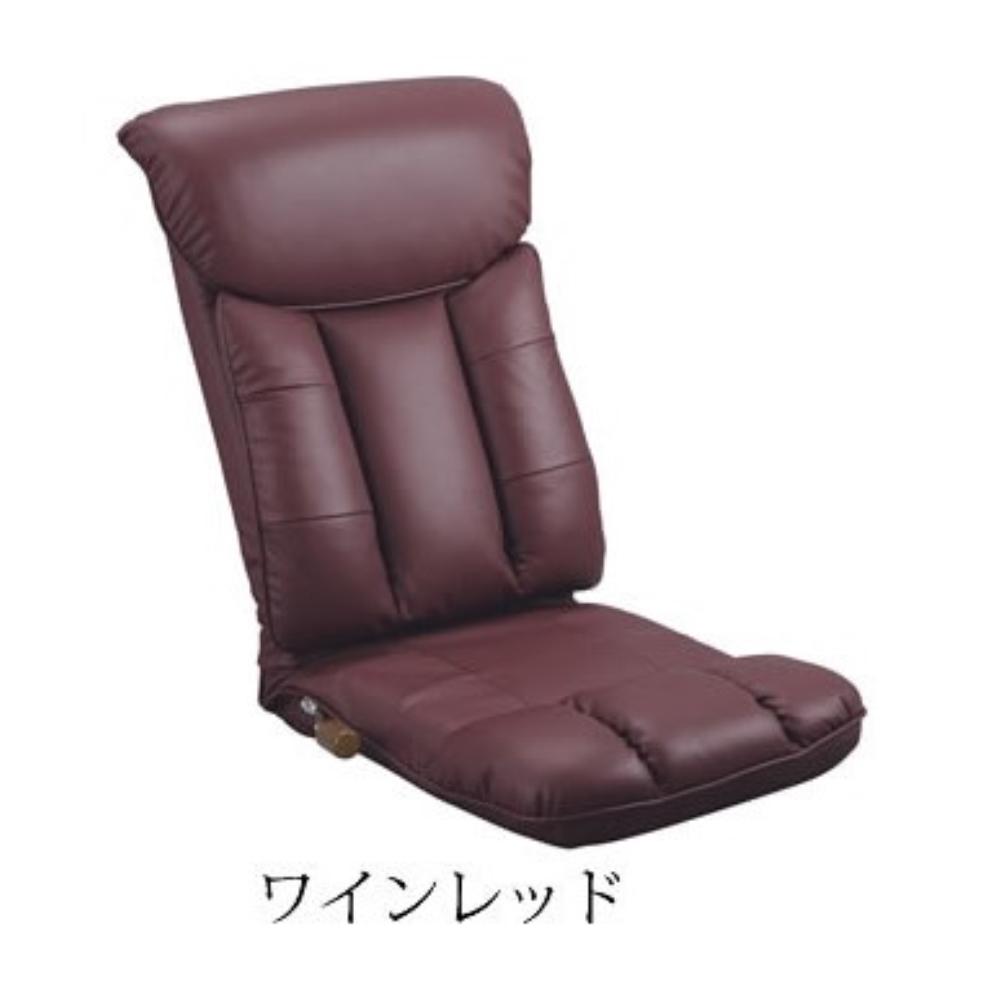 座イス ソファチェア 薄型設計 スーパーソフトレザー座椅子 カラー:ワインレッド