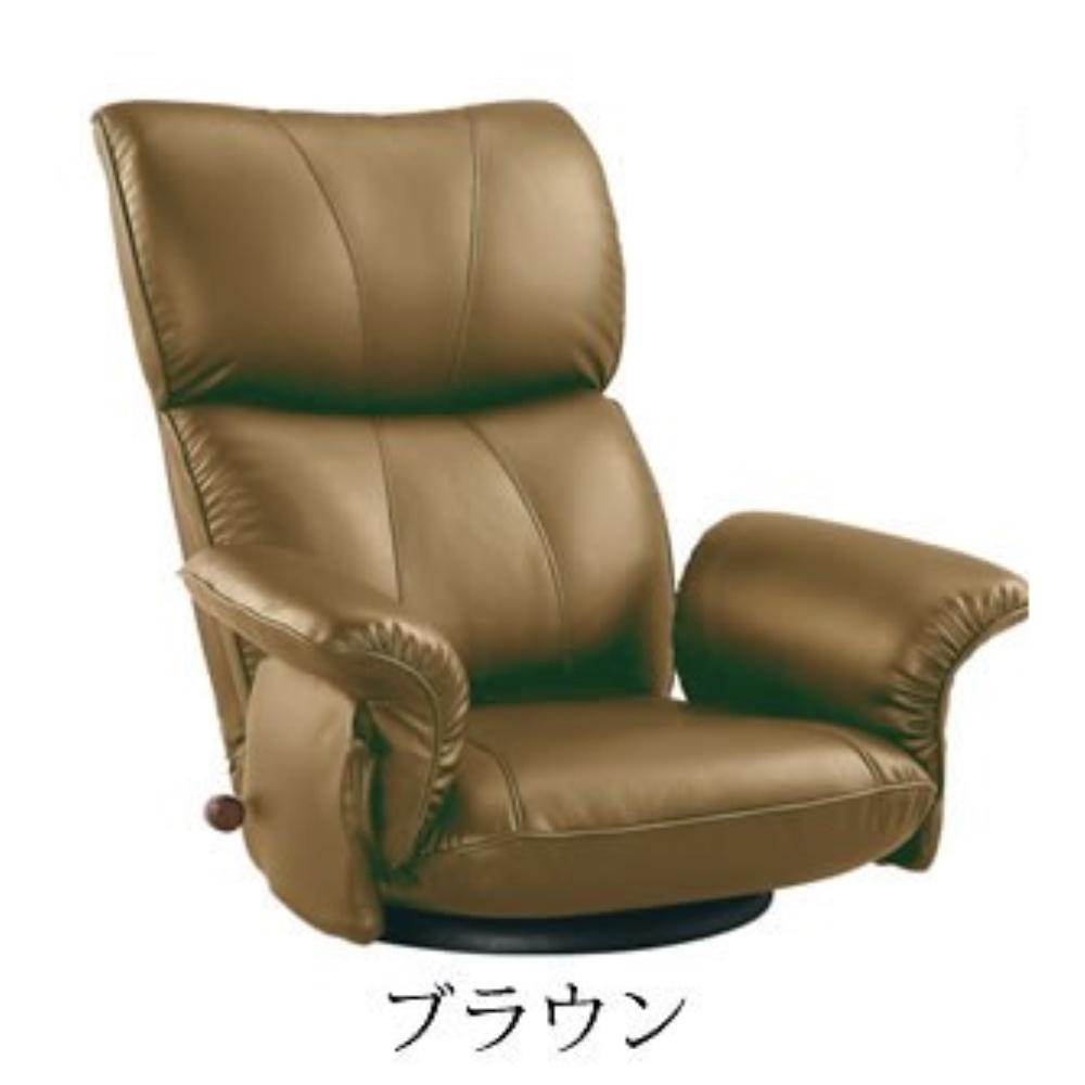 リクライニング 1人掛け 360度回転 スーパーソフトレザー座椅子 カラー:ブラウン