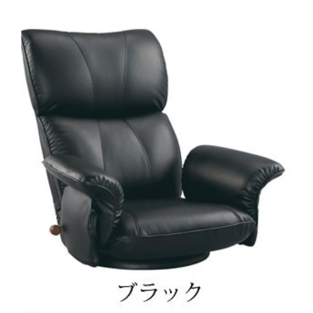 ソファチェア 座イス ウレタン スーパーソフトレザー座椅子 カラー:ブラック