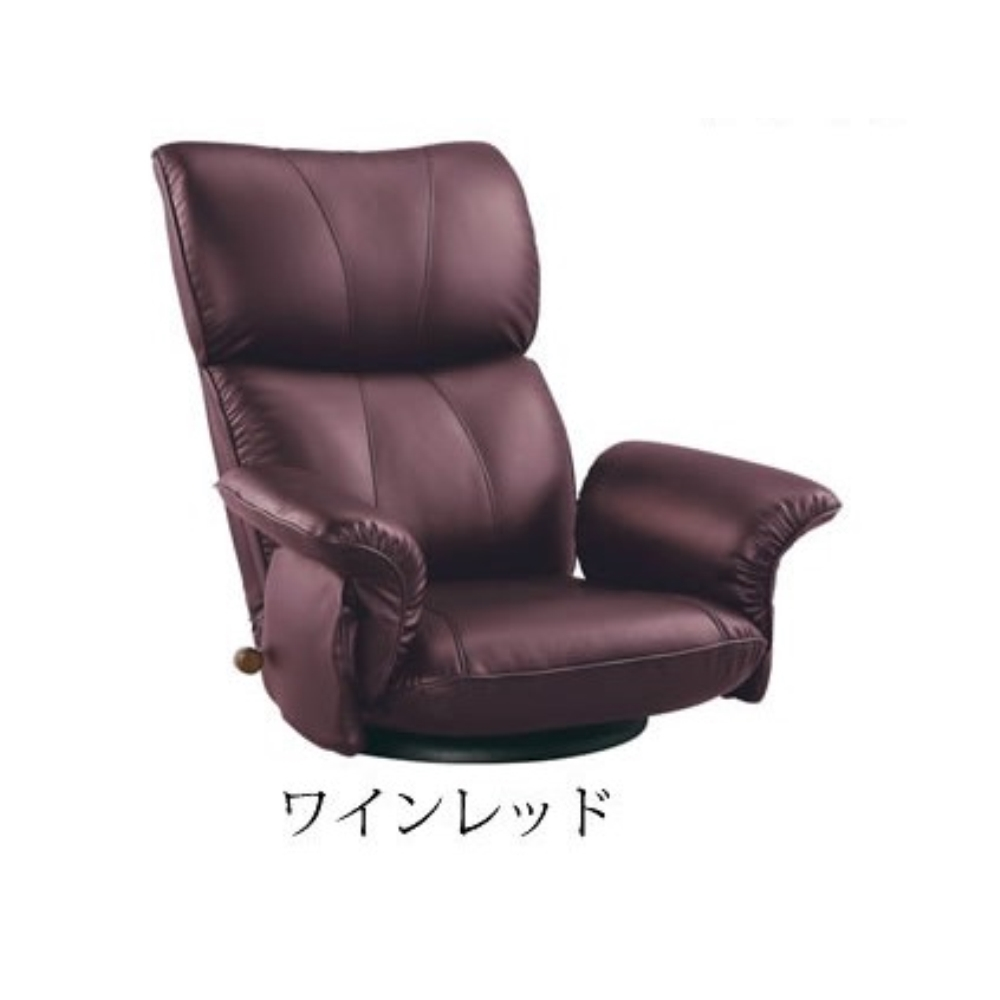 座いす チェアー レバー式13段階リクライニング スーパーソフトレザー座椅子 カラー:ワインレッド