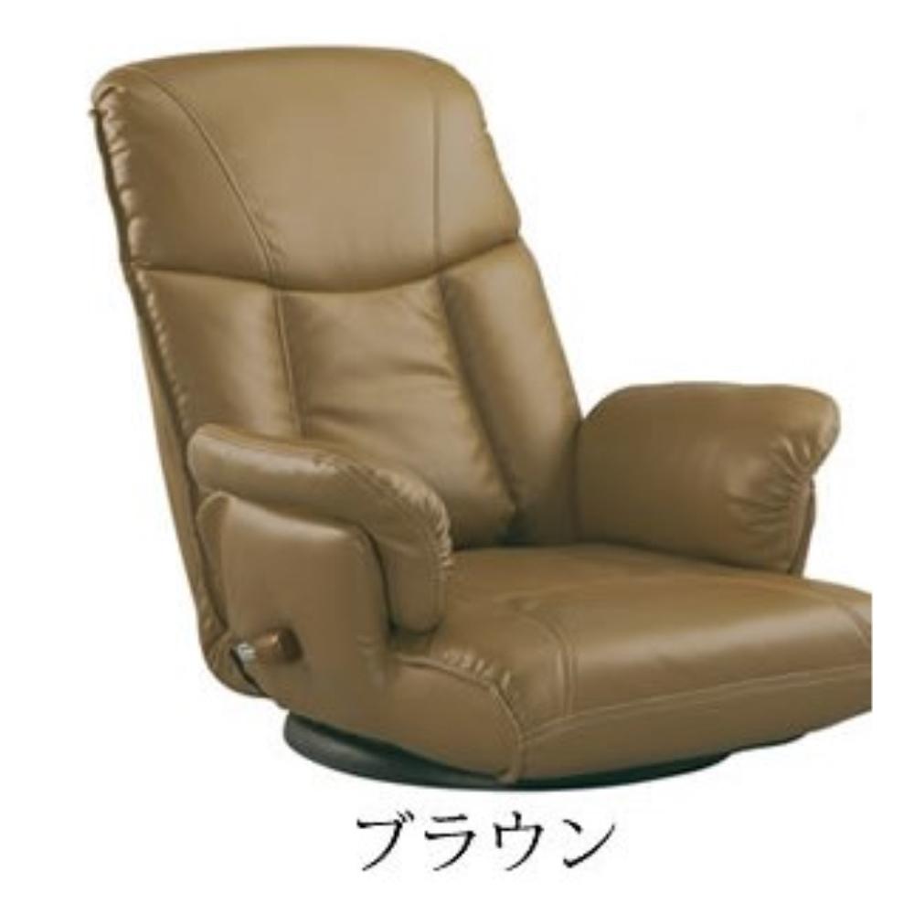 チェアー 座椅子 ウレタン スーパーソフトレザー座椅子 カラー:ブラウン