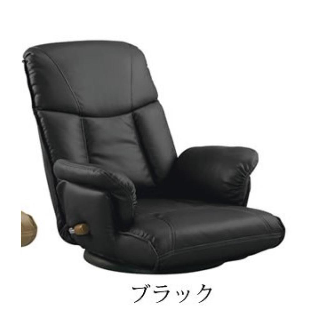 1人掛け 座いす ウレタン スーパーソフトレザー座椅子 カラー:ブラック
