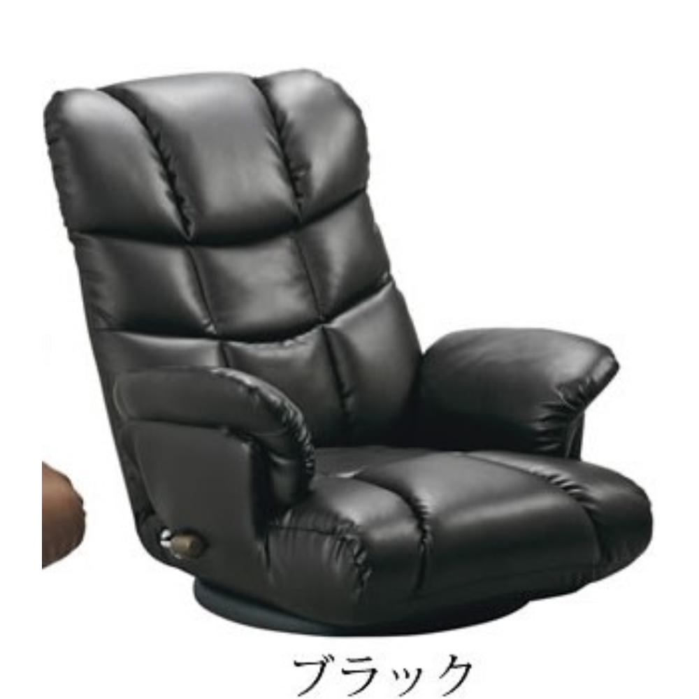 座椅子 チェアー レバー式13段階リクライニング スーパーソフトレザー座椅子 カラー:ブラック