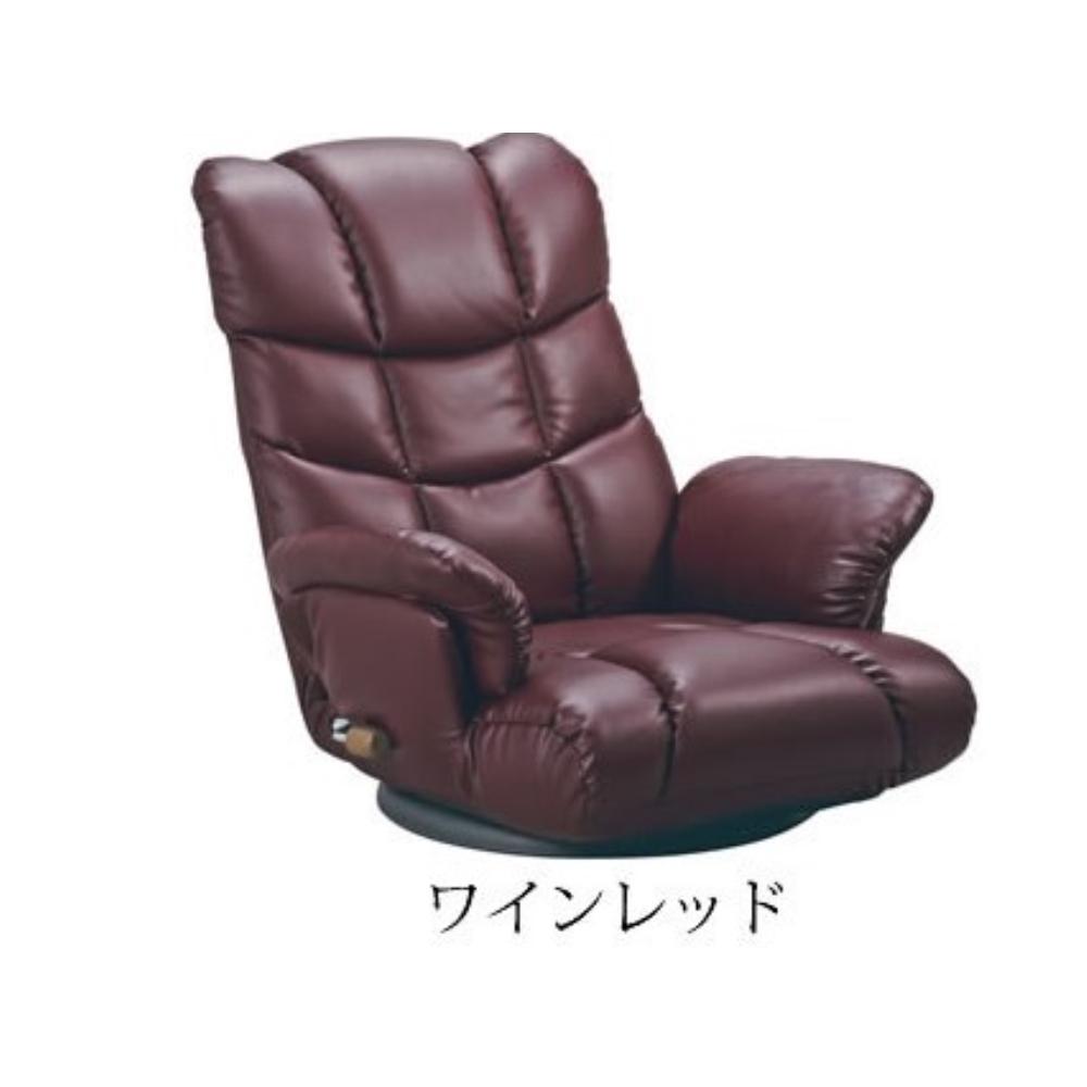 チェア 1人掛け レバー式13段階リクライニング スーパーソフトレザー座椅子 カラー:ワインレッド