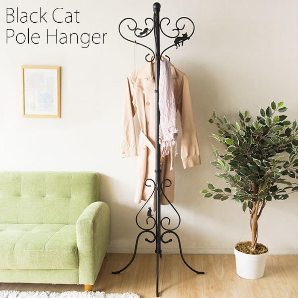 ハンガー 洋服ハンガー 黒猫モチーフ ポールハンガー カラー:ブラック