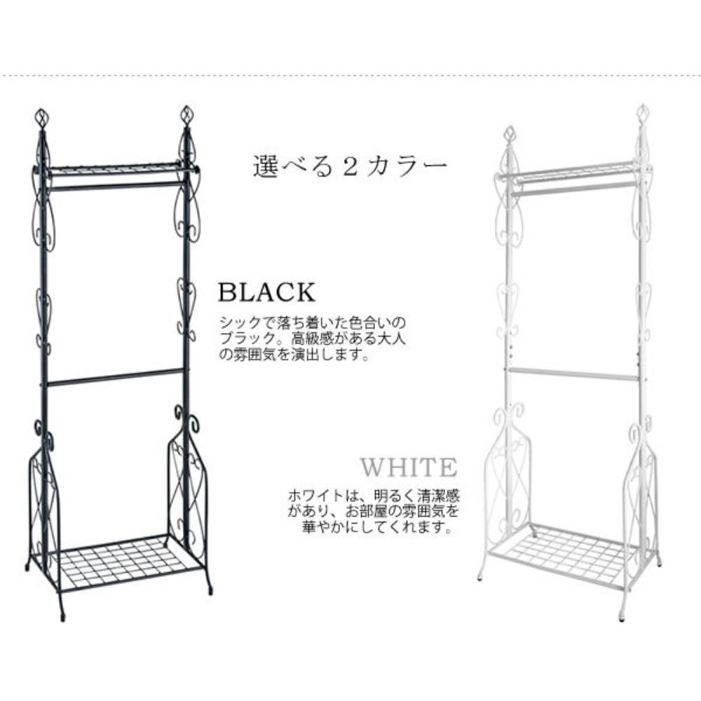 ラック Hanger rack アンティーク調 ダブルハンガーラック カラー:ホワイト