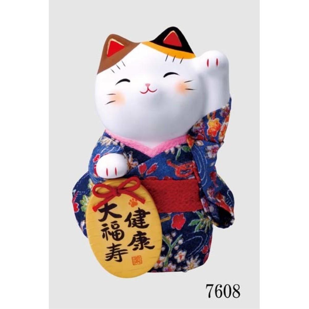 【3個セット】まねき猫 置物 健康 錦彩 ちりめん小判招き猫 (健康・大)