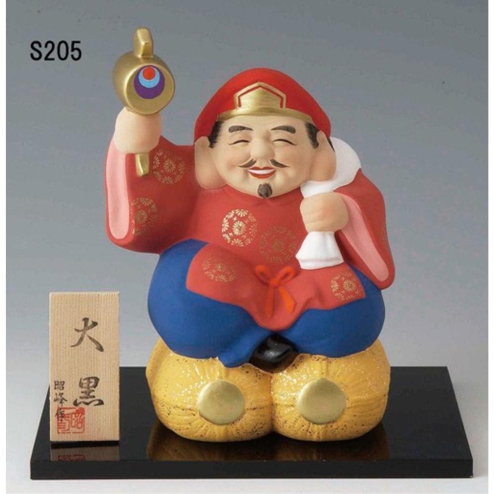 【3個セット】陶器 陶製 インテリア 七福神置物 (特大) デザイン:大黒