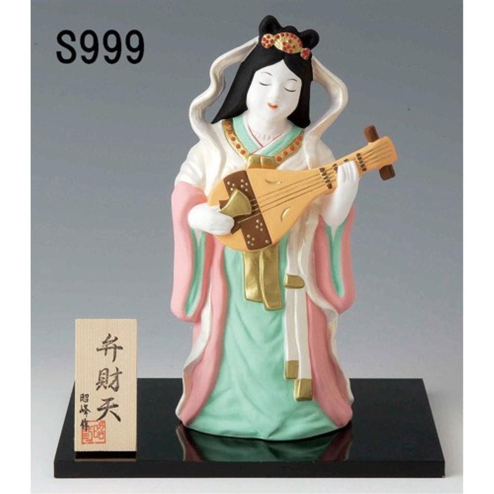 【3個セット】縁起物 陶製 縁起の良い 七福神置物 (特大) デザイン:弁財天
