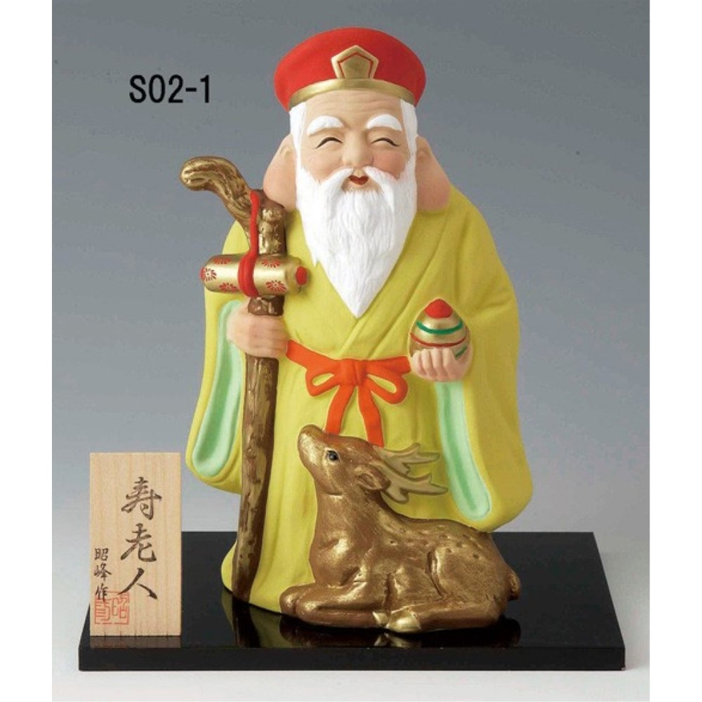 【3個セット】七福神置物 (特大) デザイン:寿老人