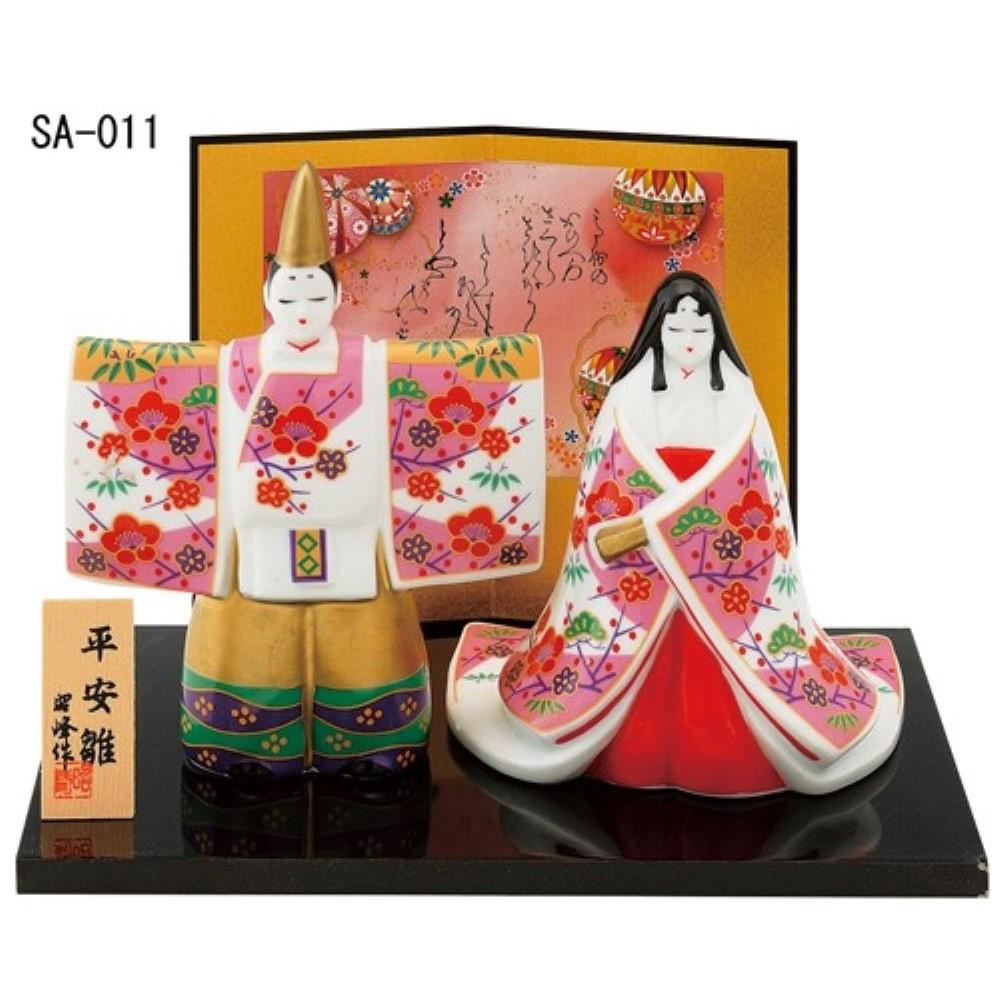 桃の節句 おひなさま 陶器 雛人形 錦彩 公家雛