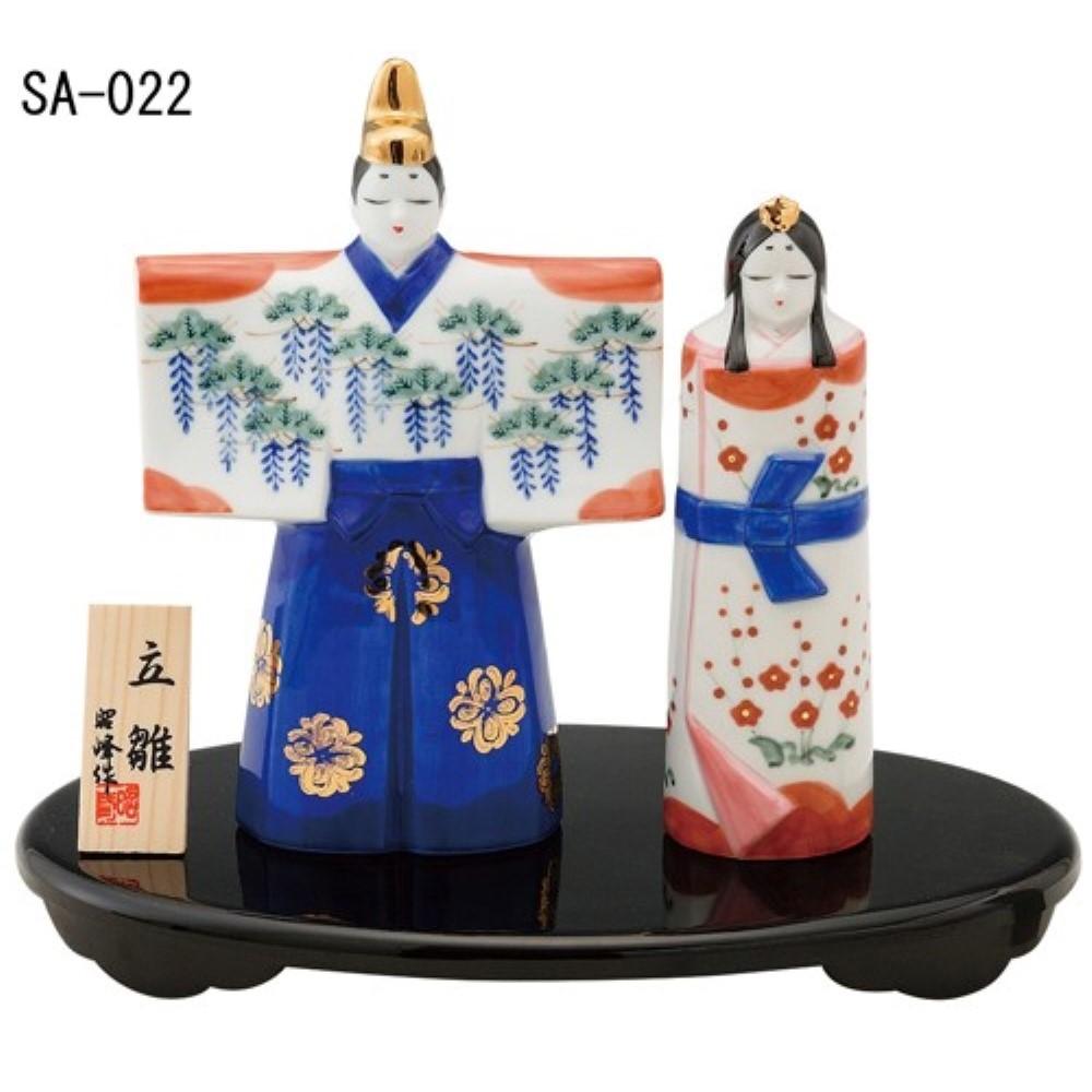 お雛様 ミニチュア 陶器 雛人形 瑞祥 立雛 (白磁)