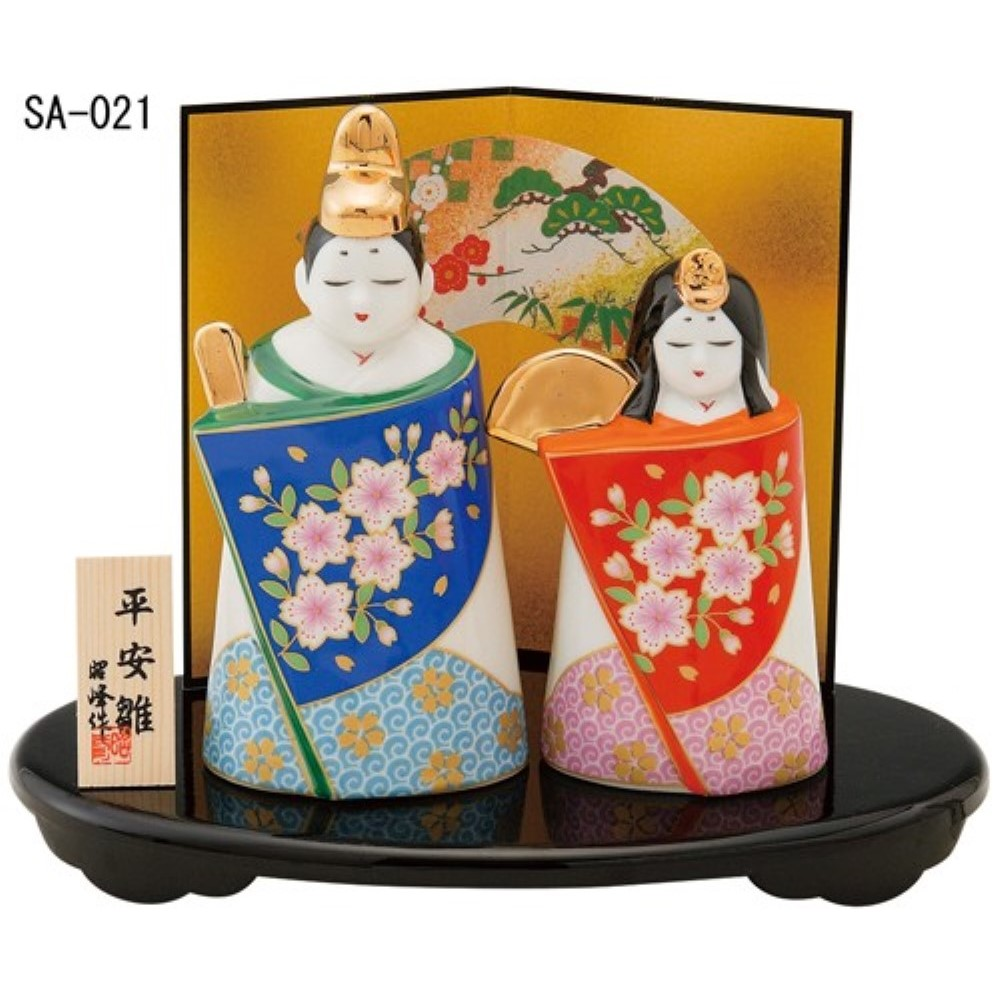 ひな祭り ミニチュア 親王飾り 雛人形 平安 巻雛 (大・白磁)