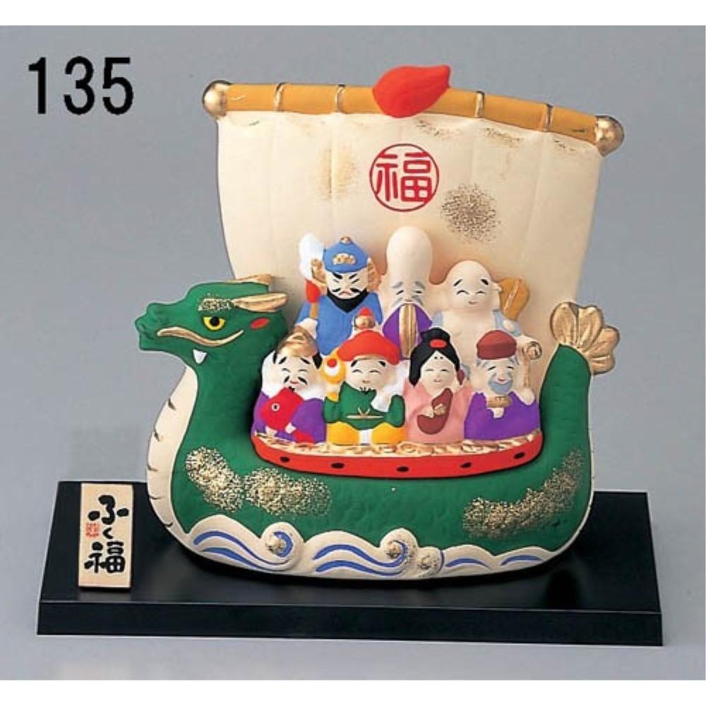 【3個セット】宝船 置物 和 錦彩 七福神宝船
