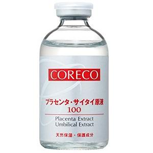 CORECO コレコ ディバイアル・モイスチャー 55mlディバイアル モイスチャー 55 mlエステサロン・美容室 用品