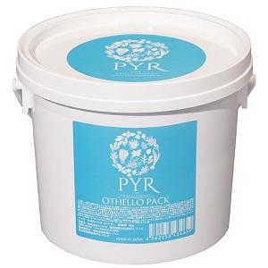 PYR パイラ オセロパック 業務用 1kgパイラ オセロパック サロン 用品 1 kgエステサロン・美容室 用品