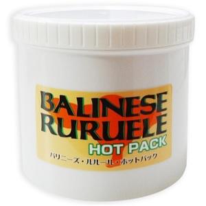 Balinese バリニーズ バリニーズ ルルール ホットパック 業務用 900gバリニーズ バリニーズ ルルール ホットパック サロン 用品 900gエステサロン・美容室 用品