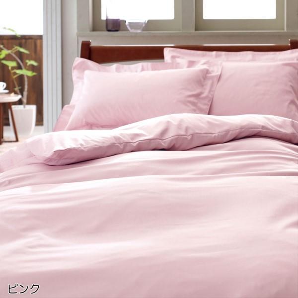 掛けふとんカバーQL ピンク