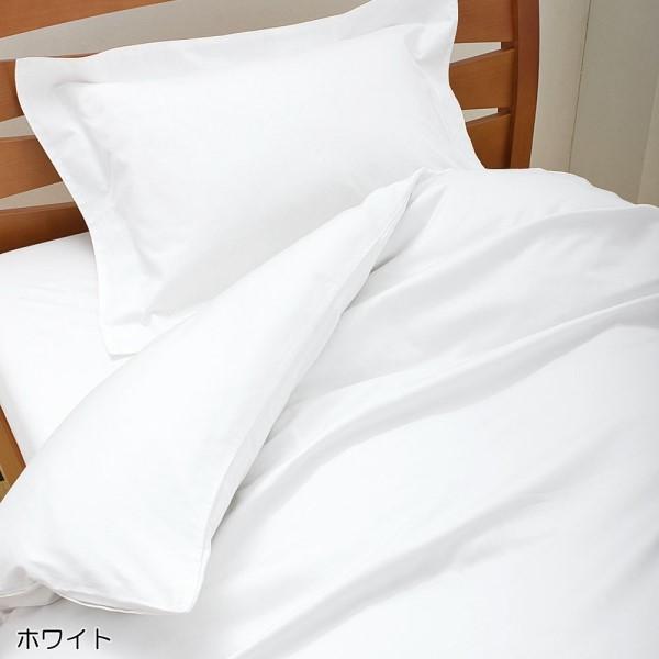 掛けカバー 掛け布団カバー 心やすらぐ優しい雰囲気。 心地よい 眠り 掛けふとんカバーSDL ホワイト