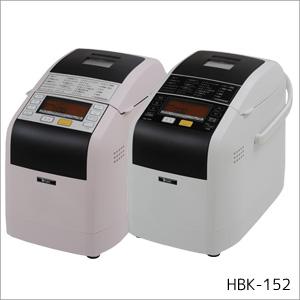 便利雑貨 ふっくらパン屋さん 1.5斤 HBK-152P/HBK-152W ホワイト