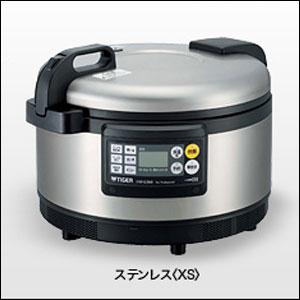 便利雑貨 TIGER(タイガー)業務用IH炊飯ジャー JIW-G360-XS