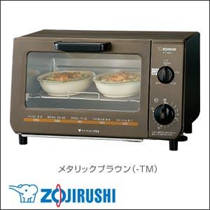 便利雑貨 象印 オーブントースター スタンダード ET-VB22-TM