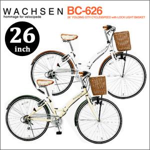 便利雑貨 WACHSEN ヴァクセン 26インチ折りたたみみシティサイクル 6段変速付 BC-626 ピュアホワイト/チョコブラウン