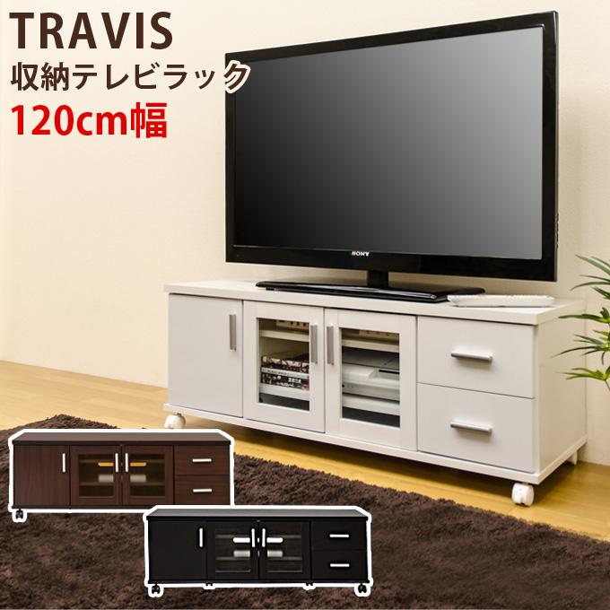 雑貨 オシャレ TREVIS 収納TVラック ブラック テレビ台 ボード TV台 テレビボード