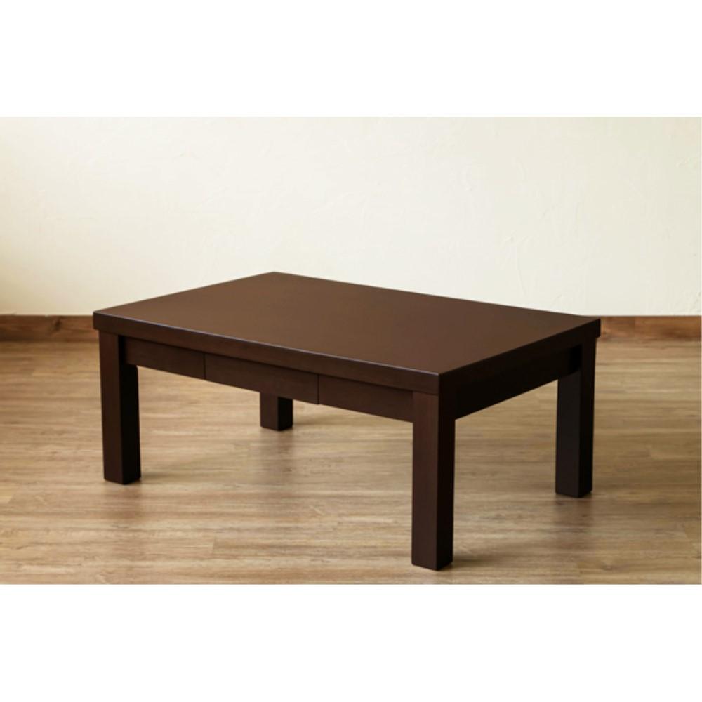 テーブル つくえ 引出し付き 引出し付きセンターテーブル 90×60cm カラー:ブラウン
