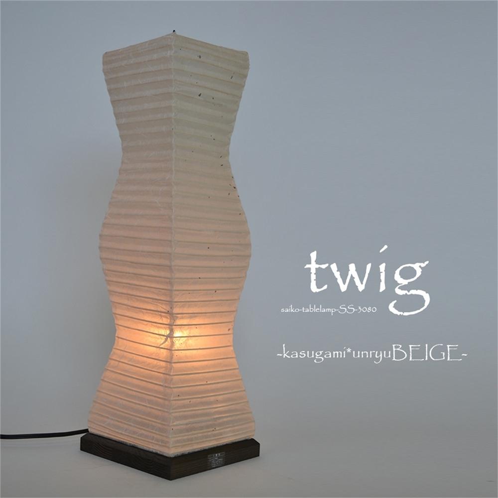 間接照明 indirect lighting 雲龍和紙 和風照明 テーブルランプ デザイン:kasugami*unryu BEIGE 薄口粕×雲龍 ベージュ