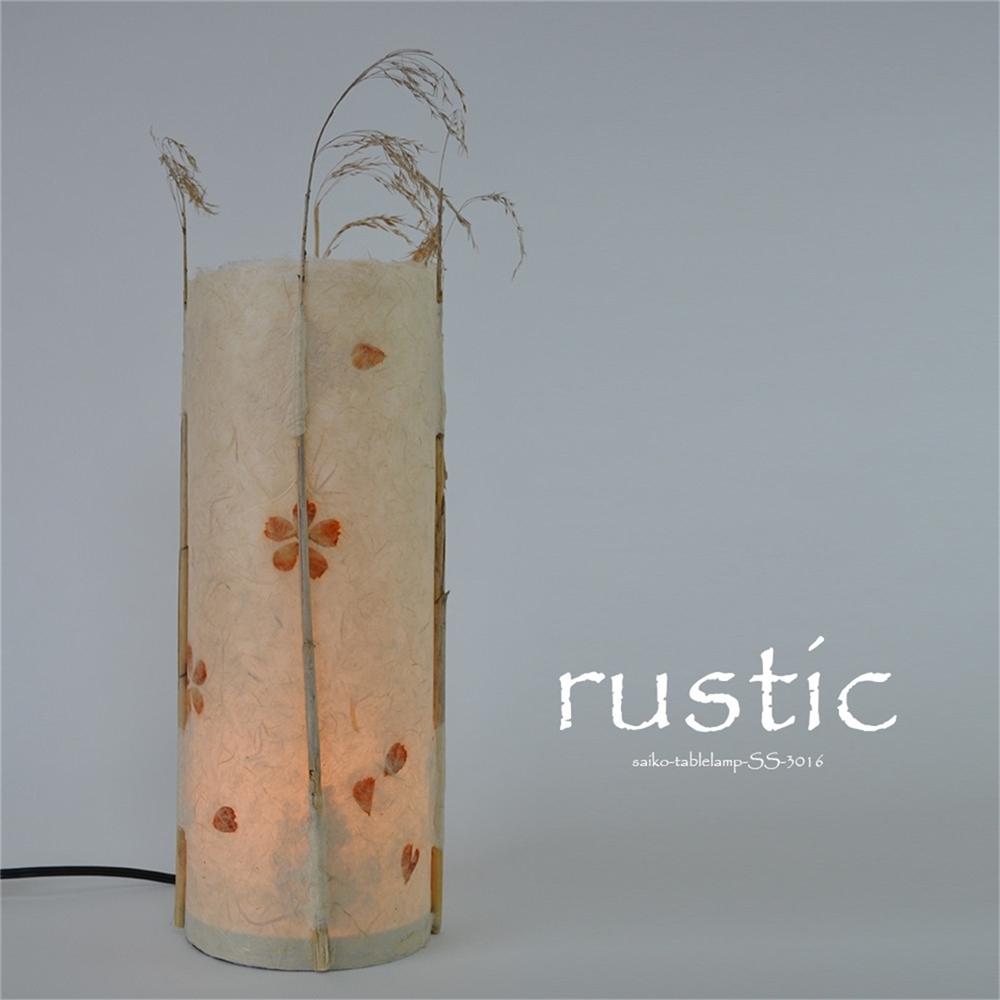 和風 照明器具 天然葦 和紙照明 スタンドランプ デザイン:葦と花