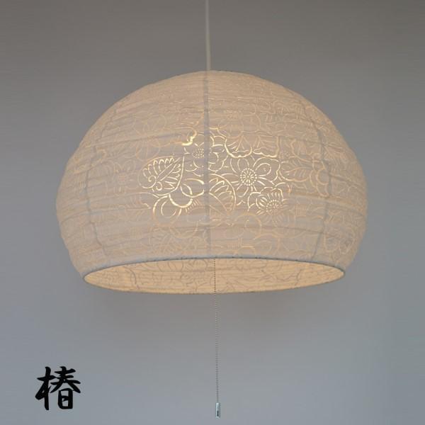 インテリア 天井 照明 きめ細やかな透かしが特徴 提灯 レトロ あかり ぼんぼり 和風照明 ドーム型3灯ペンダントライト 椿