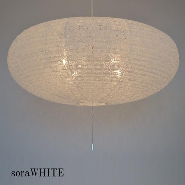 和風照明器具 行燈 和っぽさをあまり感じさせない モダン ジャパニーズ 楕円型ペンダントライト 宙白