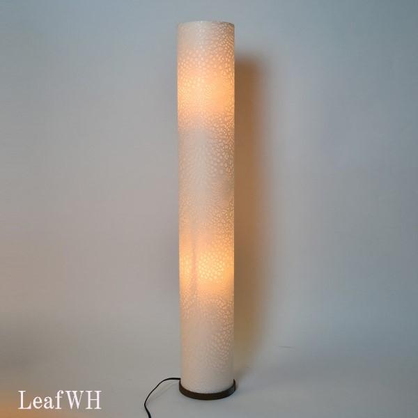 フロアランプ 間接照明にぴったり モダン ジャパニーズ 和風照明 円筒型フロアスタンド 手すき和紙 リーフWH