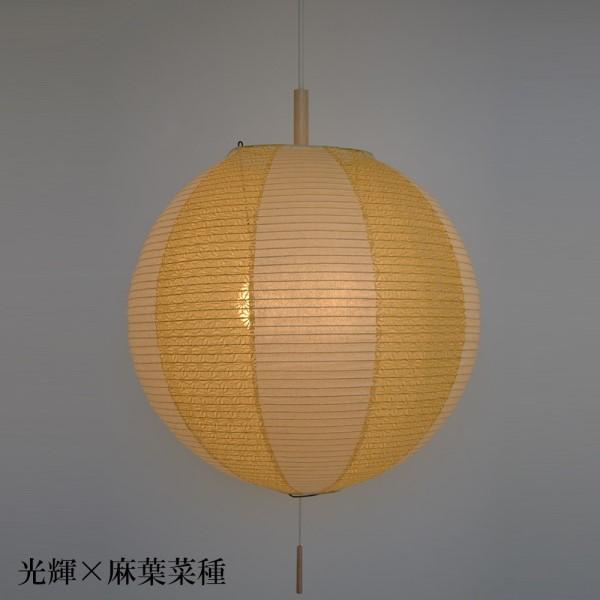 和風照明 ペンダント 使いやすい大きさの 伝統工芸 お洒落 和風丸型ペンダントライト ツイン柄 光輝×麻葉菜種