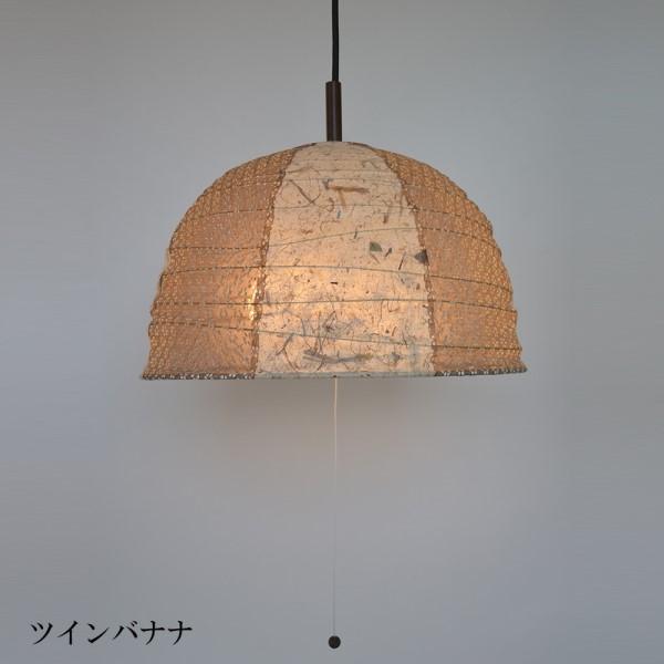 ペンダントライト led 和風ドーム型の 提灯 レトロ あかり ぼんぼり 和風照明 ドーム型 2灯ペンダントライトツインバナナ