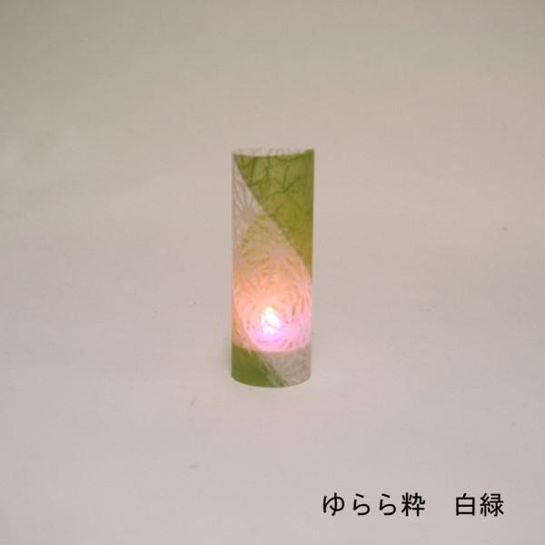 和室 照明 ちょっとした癒しに 和風 天井照明 LEDキャンドルライト ゆらら粋 白緑