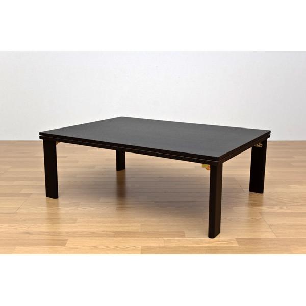 折れ脚カジュアルコタツ 折りたたみこたつ コタツ こたつ 長方形 こたつテーブル ホワイト
