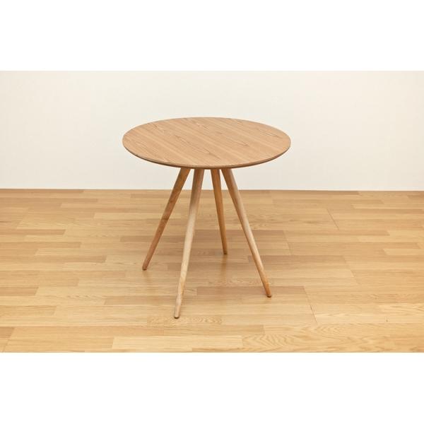 食卓テーブル ダイニングテーブル カフェテーブル 丸形 北欧カントリー調のダイニングテーブル!円形 ウォールナット