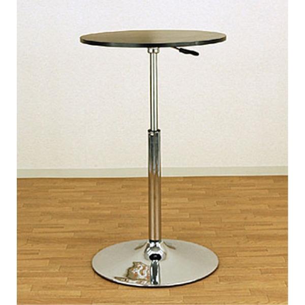 昇降式 バーテーブル ラウンドバー ハイテーブル カウターテーブル 55φ ブラック