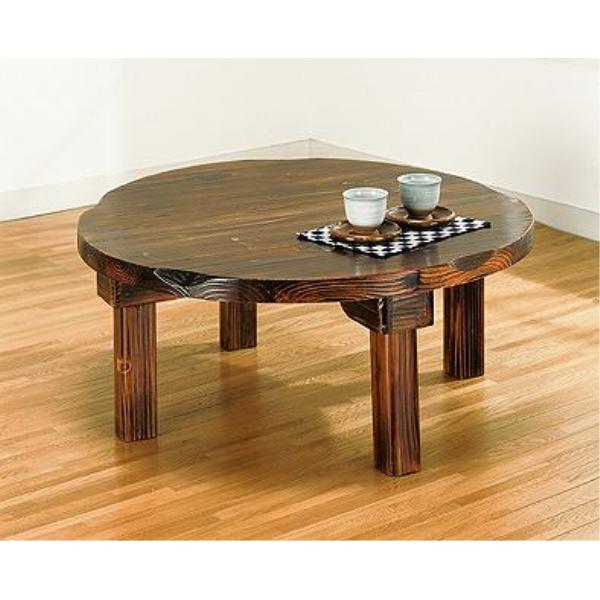 焼き杉調ちゃぶ台 折りたたみ式 ちゃぶ台 折りたたみテーブル 丸テーブル 古風な雰囲気たっぷり!80cm幅